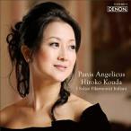 CD/幸田浩子/天使の糧 (CD+DVD)