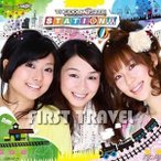 CD/今井麻美/THE IDOLM@STER STATION!!! FIRST TRAVEL (CD+DVD)