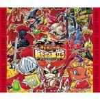 CD/ゲーム・ミュージック/モンスター烈伝 オレカバトル 新序章-新たなる旅立ち- オリジナルサウンドトラック (2CD+DVD)