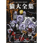DVD/MAN WITH A MISSION/狼大全集 I
