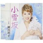CD/瀬川瑛子/小雪坂