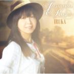 【送料無料】2011年2月2日 発売