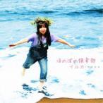 【送料無料】2012年7月4日 発売
