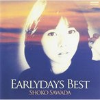 CD/沢田聖子/アーリーデイズ・ベスト