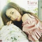 CD/Tiara/あいすること