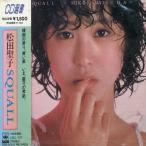 CD/松田聖子/SQUALL