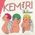 CD/KEMURI/Ska Bravo (CD+DVD)