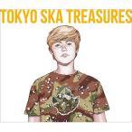 CD/東京スカパラダイスオーケストラ/TOKYO SKA TREASURES 〜ベスト・オブ・東京スカパラダイスオーケストラ〜 (3CD+DVD) (CD+DVD盤)
