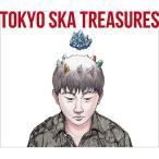 CD/東京スカパラダイスオーケストラ/TOKYO SKA TREASURES 〜ベスト・オブ・東京スカパラダイスオーケストラ〜 (通常盤)
