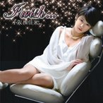 CD/小阪由佳/I wish... (CD+DVD)