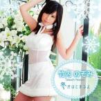 CD/竹内のぞみ/冬がはじまるよ (CD+DVD)