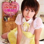 CD/小阪由佳/Life for you (CD+DVD)