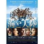 DVD/洋画/海と大陸