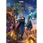 ドクター フー リボーン DVD-BOX