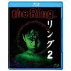 BD/邦画/リング2(Blu-ray)