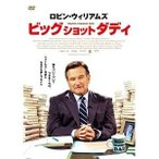 DVD/洋画/ビッグショットダディ