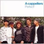 Yahoo!サプライズweb【大特価セール】 CD/ア・カッペラーズ/Perfect!