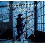 【取寄商品】CD/ASKA/Breath of Bless