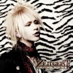 Yahoo!サプライズweb【大特価セール】 CD/新城歌澄/ZeitgeisT