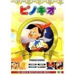 ★DVD/ディズニー/ピノキオ