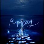 CD/Aimer/Re:pray/寂しくて眠れない夜は