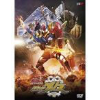 【取寄商品】DVD/キッズ/ビルド NEW WORLD 仮面ライダーグリス (通常版)