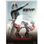 仮面ライダー VOL.13  DVD