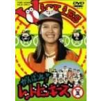 Yahoo!サプライズweb【大特価セール】 DVD/キッズ/かんばれ!レッドビッキーズ VOL.1