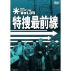ショッピングSelection ★DVD/国内TVドラマ/特捜最前線 BEST SELECTION Vol.36