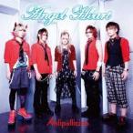 CD/Anli Pollicino/Angel Heart (CD+DVD) (初回限定盤A)