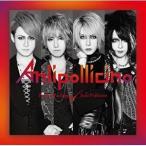 ★CD/Anli Pollicino/Perfect Package of Anli Pollicino (CD+DVD) (初回プレス限定盤)