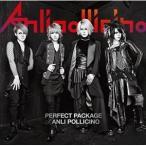 ショッピングPackage CD/Anli Pollicino/Perfect Package of Anli Pollicino (通常盤)