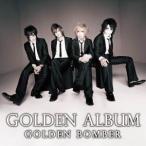 CD/ゴールデンボンバー/ゴールデン・アルバム (CD-EXTRA) (通常盤)