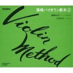��CD/����/�ĺ�Х�������� ��2��