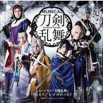 CD/����˻� formation of �ĤϤ��/�ߥ塼��������������� ���ĤϤ�Τɤ⤬���Τ��ȡ� (�̾���)