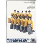 DVD/モーニング娘。/映像ザ・モーニング娘。3〜シングルMクリップス〜