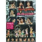 DVD/Berryz工房&℃-ute/Berryz工房&℃-ute 仲良