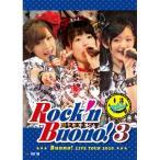 DVD/Buono!/Buono! LIVE TOUR 2010 Rock'n Buono! 3