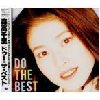 CD/森高千里/DO THE BEST