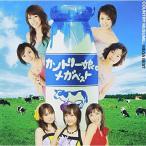 CD/カントリー娘。/カントリー娘。 メガベスト (CD+DVD)