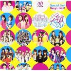 CD/オムニバス/ハロー!プロジェクト スペシャルユニット メガベスト (CD+DVD)