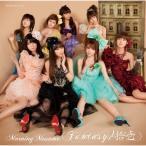 CD/�⡼�˥�̼��/Fantasy!���� (�̾���)
