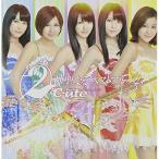 CD/℃-ute/(2)℃-ute神聖なるベストアルバム (CD+DVD(超ロングインタビュー映像収録)) (初回生産限定盤B)
