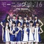 CD/モーニング娘。'16/泡沫サタデーナイト!/The Visio