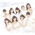 ▼CD/つばきファクトリー/first bloom (初回生産限定盤