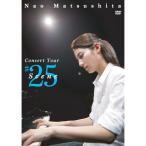 DVD/松下奈緒/Concert Tour Scene#25