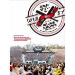 DVD/いきものがかり/いきものまつり2011 どなたサマーも楽しみまSHOW!!! 〜横浜スタジアム〜
