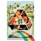 ▼DVD/DEEN/DEEN JAPAN PARADE 47〜絆〜