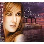 CD/セリーヌ・ディオン/マイ・ハート・ウィル・ゴー・オン(ダンス・ミックス)