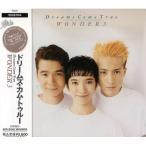 ★CD/DREAMS COME TRUE/WONDER 3